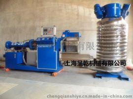 上海呈乾200橡胶预成型机