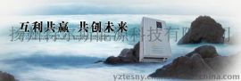 河南平板硫化机电磁加热控制器厂家低价销售