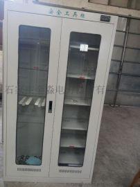 电力安全工具柜的价格、图片,金淼电力生产
