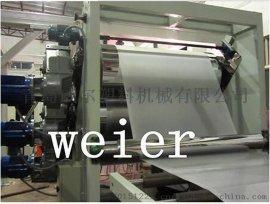 PP, PE, PVC, PS, PC, PMMA, ABS片材挤出设备生产线