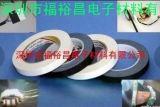 专业生产阻燃绝缘醋酸布、醋酸布胶带模切、醋酸布、昆山醋酸布