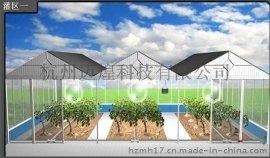 迈煌科技MH-WSK温室自动化监控系统