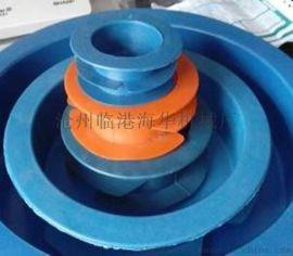 管子塑料盖子 圆形塑料盖子