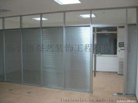 办公室做隔断建议选用玻璃隔断