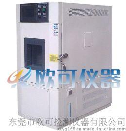 立式高低温试验箱 厂家销售质量可靠