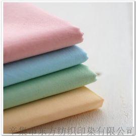 纯棉梭织服装面料 100%棉