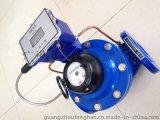 供應大口徑IC卡水表FLXSZ-50E