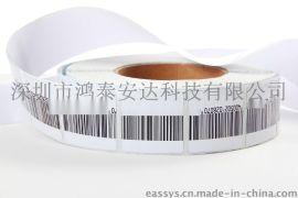 批发**EAS RF 8.2MHz 超市商品防盗标签,射频软标签,40*40mm防盗标签