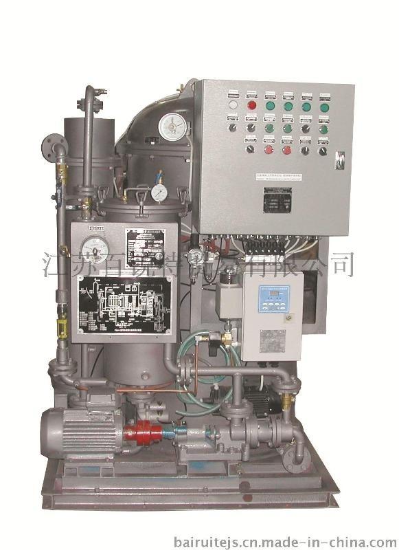 YWC-1.0油水分离器15ppm舱底水分离器 提供MED ABS EC证书
