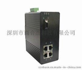易睿信四口工业级网络光纤收发器E-5504T
