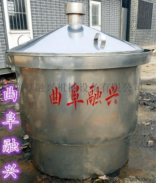 鍋爐式白酒造酒設備 白鋼燒酒設備錫鍋廠家
