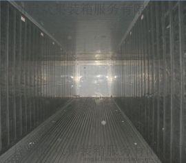 大金SS2WN3-A二手40英尺冷藏集装箱