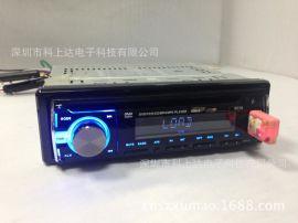 车载DVD机 可拆式面板DVD 汽车DVD播放器 科上达-3238