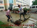 通州区抽化粪池清理公司