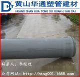 安徽安慶批發灰色8公斤壓力315upvc膠圈承插管材 壁厚9.7毫米