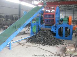 河南轮胎破碎机厂家 黑龙江废旧轮胎粉碎机多少钱一台