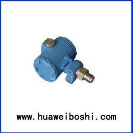 青岛华威BOS-P本安防爆型扩散硅压力变送器
