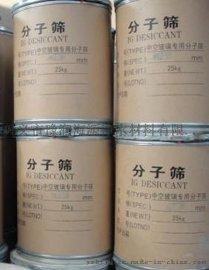 广州医用制氧分子筛规格_豫润海源