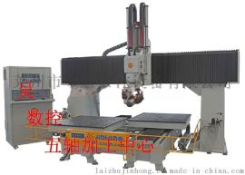 CNC汽车内饰五轴数控 五轴龙门吸塑件加工中心