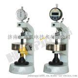 HP-HDY03型纸张厚度测定仪