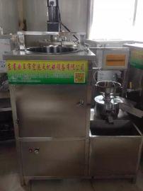 内脂豆腐机彩色豆腐机果蔬豆腐机豆腐机器大全