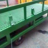 登车桥 液压登车桥 集装箱装卸货平台