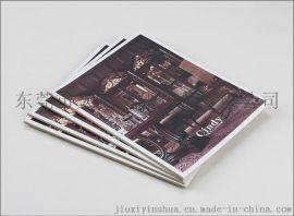 厚街画册印刷/东莞厚街家具画册印刷