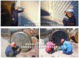 化工企業換熱器、冷凝器管板防腐保護操作工藝