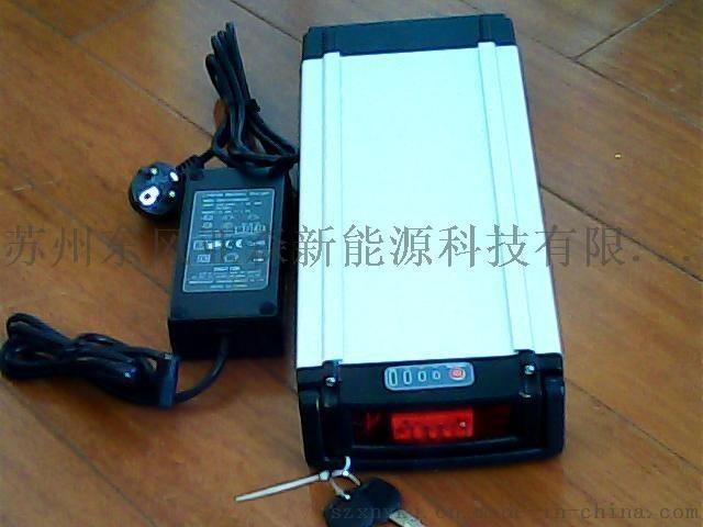 电动车锂电池48v20ah后衣架锂电池组