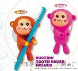 M-23搪膠公仔,猴子,牙刷架