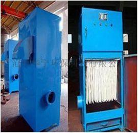 单机袋式除尘器PL型系列单机袋式除尘设备技术厂家生产