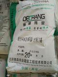 自流平母料单位用量自流平母料单位造价