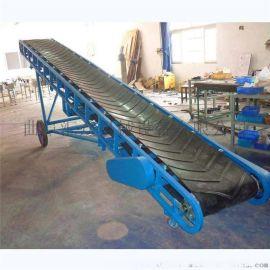 丽水升降式防滑爬坡皮带输送机 大倾角带式输送机图片