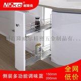 耐斯克NISKO厨柜调味篮 拉篮 多功能厨房线材篮 储物篮置物篮热卖