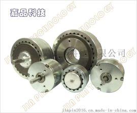 嘉品科技供应磁滞制动器|HB系列磁滞制动器|AHB系列气冷型磁滞制动器|LB空芯轴磁滞制动器