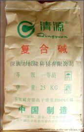 安徽复合碱,高效水处理中和剂价格