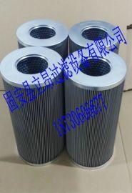 汽轮机滤芯ZA2LS1500E2-BZ1