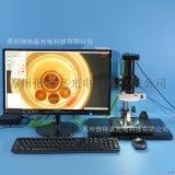 帶測量拍照HDMI高清高速視頻顯微鏡 CCD電子放大鏡 工件影像儀
