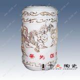 陶瓷食品包装罐子厂家 陶瓷罐子定做