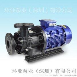 MPH-565 FGACE5 无轴封磁力驱动泵浦 磁力泵特点 深圳**磁力泵 磁力泵用途