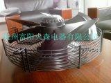 供應YWF4D-450S外轉子軸流風扇機電