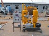 華冠 蒸汽冷凝水回收裝置廠家凝結水回收設備冷凝液回收