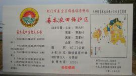 四川成都自贡攀枝花泸州陶瓷砖壁画界碑定做!