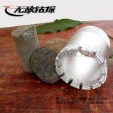 金刚石钻头电镀 钻探工具找无敌钻探