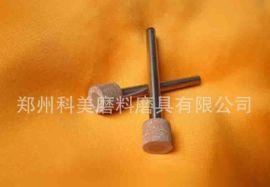 金剛石內圓磨磨頭、CBN內圓磨砂輪、陶瓷磨頭