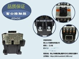 电梯配件接触器 日本进口富士FUJI 交流接触器 SC-03接触器