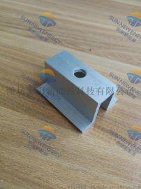 太陽能電池板光伏壓塊、鋁合金中壓塊邊壓塊