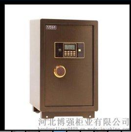 衡水博強供應防盜保險櫃 保險櫃 智慧保險櫃 多功能保險櫃廠家