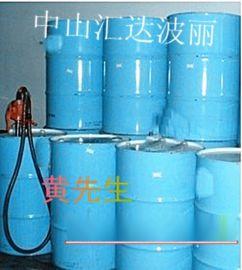 75#201硅油电气绝缘油,高温润滑油信越道康宁硅油