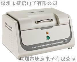 广东维修RoHS检测仪 RoHS测试仪价格